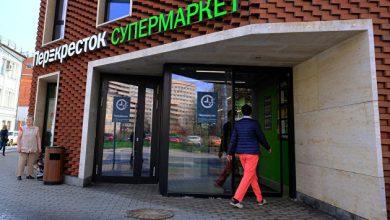 Photo of X5 открыла в Москве первый магазин низких цен «Чижик»