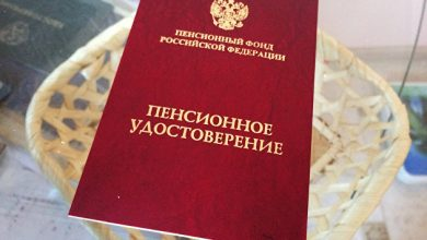 Photo of Кабмин одобрил выделение средств для выплаты пенсий уволенным с военной службы