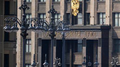 Photo of Госдума приняла в I чтении проект о повышении НДФЛ для сверхдоходов