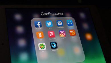 Photo of «Одноклассники» запустили новый сервис для публикации фото и видео