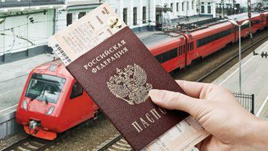 Photo of Раскрыта деятельность двойника сайта РЖД, спекулировавшего билетами