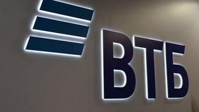 Photo of ВТБ сократил долю участия в группе компаний ПИК