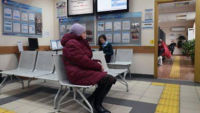Photo of Путин поручил проработать вопрос об индексации пенсий работающим пенсионерам