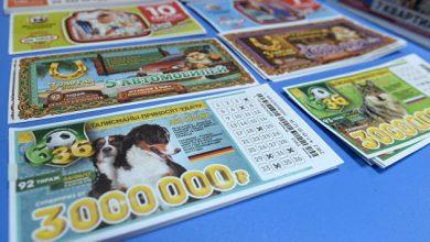 Photo of В России ужесточили требования к организаторам азартных игр и лотерей