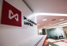 Photo of Российский рынок акций поднялся на внешнем позитиве