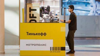 Photo of Директор «Яндекса» прокомментировал срыв сделки с «Тинькофф»