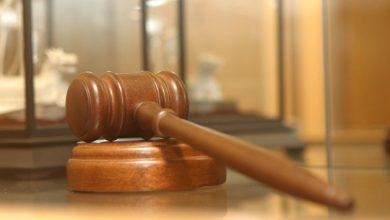 Photo of Арбитражный суд отложил иск об изъятии акций БСК в пользу государства