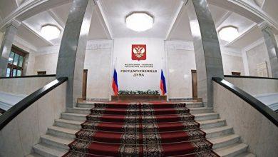 Photo of Бюджетный комитет Госдумы поддержал проект бюджета Пенсионного фонда