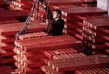 Photo of Цена на медь растет на оптимизме инвесторов