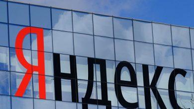 Photo of «Яндекс» отчитался о выручке в третьем квартале по US GAAP