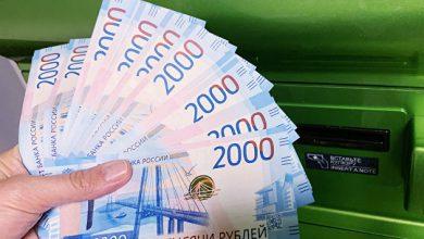 Photo of Как введение цифрового рубля отразится на банковских ставках
