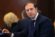 Photo of Мантуров заявил о проблемах ряда регионов с медицинским кислородом
