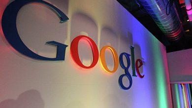 Photo of Минюст США подал иск против Google