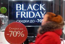 Photo of «Черная пятница»: как найти настоящие скидки и не поддаться на обман
