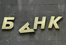 Photo of Десяткам российских банков грозит дефолт, надо ли забирать деньги
