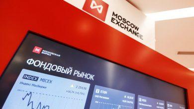 Photo of Россияне нарастили вложения в акции и облигации в 2020 году