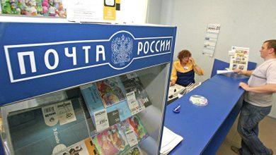 Photo of «Почта России» может получить возможность выпускать вечные облигации