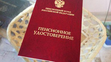 Photo of Миронов рассказал, какой должна быть пенсия россиян