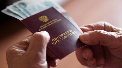 Photo of Эксперт рассказал, когда в России снова поднимут пенсионный возраст