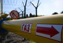 Photo of Совет Европы: поставки газа по Южному коридору ожидаются в конце года
