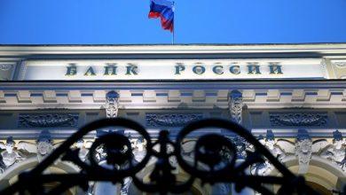 Photo of Банк России отозвал лицензию на ОМС у страховщика «Спасские ворота-М»