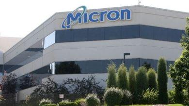 Photo of Обзор акций Micron Technology, Inc.