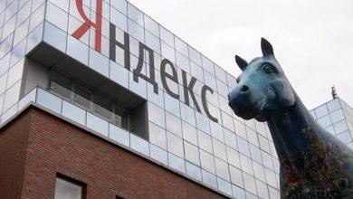 Photo of «Яндекс» подал в суд сразу пять исков к Роспатенту