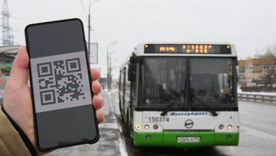 Photo of СМИ: проект сбора данных смартфонов пешеходов в Москве могут свернуть