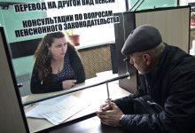 Photo of Эксперт рассказал, чья пенсия окажется больше 30 тысяч рублей в 2021 году