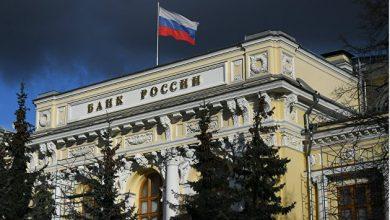 Photo of Банк России присоединился к Глобальному кодексу валютного рынка