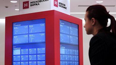 Photo of Московская биржа увеличила объем торгов в 2020 году