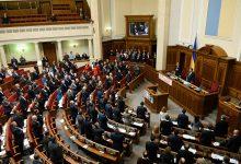 Photo of На Украине сфера обслуживания переходит исключительно на украинский язык