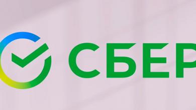 Photo of Чистая прибыль Сбербанка по РСБУ в 2020 году снизилась на 7,7%