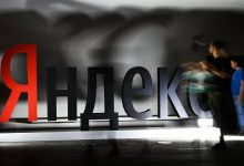 Photo of «Яндекс» покупает рекламную платформу K50