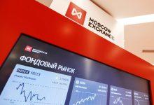 Photo of Рынок акций России слабо опустился по итогам недели