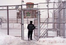 Photo of СМИ стало известно, сколько запросила ФСИН на цифровизацию тюрем