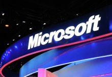 Photo of Microsoft объявила о демонтаже большей части инфраструктуры ботнета Trickbot