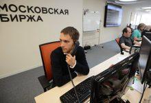 Photo of Российский рынок акций умеренно поднимается по индексу Мосбиржи