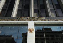 Photo of Совет Федерации одобрил закон о праве кабмина увеличить расходы бюджета-2020 без поправок