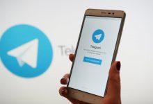 Photo of Telegram представил функцию скрытия администраторов групповых чатов
