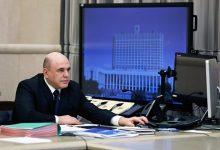 Photo of Россия предлагает создать в ЕАЭС информационную систему в сфере трудовой миграции