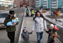 Photo of Российские регионы получат дополнительные субсидии на выплаты многодетным семьям