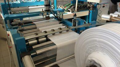 Photo of Производство мешков для бытовых отходов