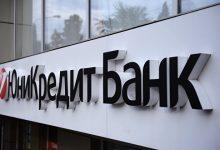 Photo of Чистая прибыль «Юникредит банка» по МСФО за девять месяцев упала на 36,3%