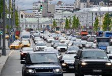 Photo of Полисы ОСАГО теперь можно купить через платформу личных финансов Мосбиржи