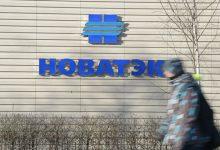 Photo of «Новатэк» занял четвертое место по капитализации среди российских «голубых фишек»