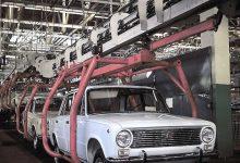 Photo of «АвтоВАЗ» ожидает снижения продаж новых автомобилей в 2020-2021 годах