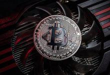 Photo of Bitcoin. Стоит ли покупать?