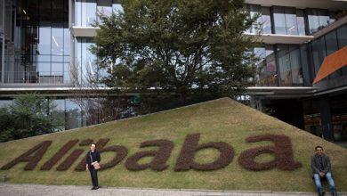 Photo of Обзор акций Alibaba Group