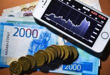 Photo of Сколько стоит бизнес. Часть 3. Равнение на рынок